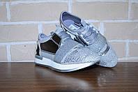 Купить выгодно моднявые, качественные детские кроссовки, обувь для школы всего за 190грн