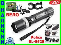 Тактичний ліхтарик Police BL-8628 99000W+кріплення велосипед, фото 1