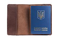 Кожаная обложка для паспорта коньяк