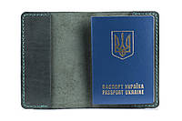 Кожаная обложка для паспорта зеленая