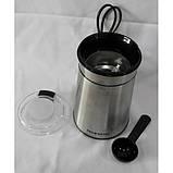 Кофемолка Promotec PM 599 280 Вт, фото 2