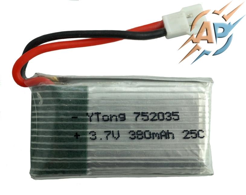 Аккумулятор литий-полимерный 380mAh, 3.7v, 752035, для квадрокоптеров Hubson X4 H107, JD385, JD388