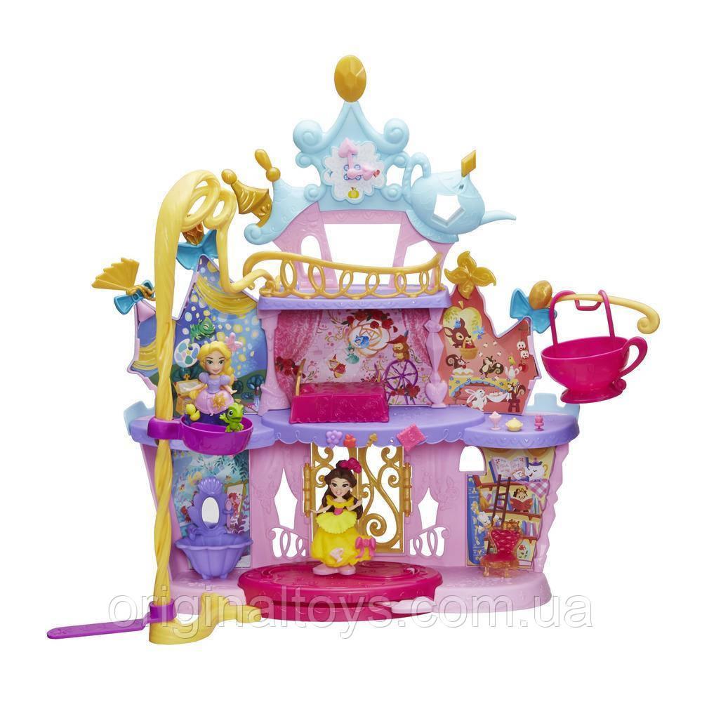 Игровой набор Замок принцессы Дисней Маленькое Королевство Disney Princess Little Kingdom Hasbro C0536