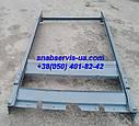 Остов верхнего решетного стана Енисей-950, фото 2