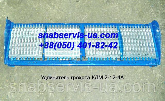 Удлинитель грохота Енисей-1200