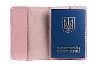 Кожаная обложка для паспорта розовая