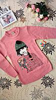 Теплый детский свитер для девочки 8-9 лет. Турция!