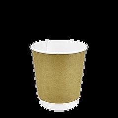 Стакан бумажный двухслойный Крафт 250мл. 15шт/уп (1ящ/40уп/600шт) (КВ77)