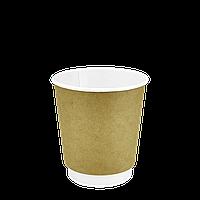"""Стакан бумажный двухслойный Крафт 250мл. Евро 30шт/уп (1ящ/28уп/840шт) (FiB80/КВ79/""""РОМБ"""" 79)"""