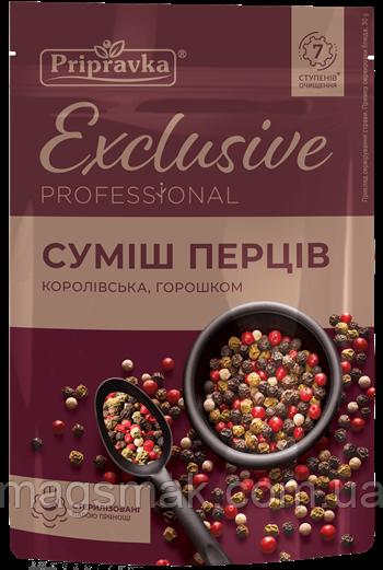 Приправа Exclusive (Эксклюзив) Professional смесь перцев горошком «Королевская», 30г