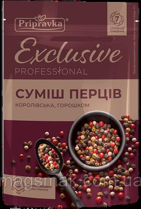 Приправа Exclusive (Эксклюзив) Professional смесь перцев горошком «Королевская», 30г, фото 2