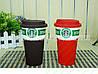 Стакан с крышкой STARBUCKS COFFEE ( красный,черный,зеленый,коричневый)