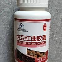 Красный рис+наттокиназа 60 капс разжижение крови чистка сосудов статины снижение холестерина