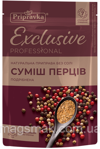 Приправа Exclusive (Эксклюзив) Professional смесь перцев молотая, без соли, 35г