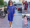 Р-ри 48-62 Спортивне трикотажне плаття з напиленням Батал 20321