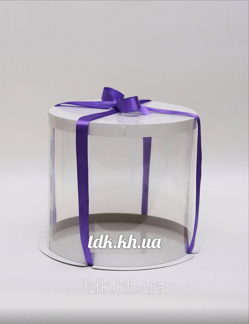 Коробка для торта белая с прозрачной стенкой Ø25 H33