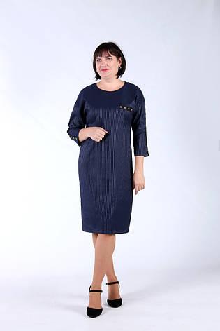 Платье Selta 854 размеры 50, 52, 54, 56, фото 2