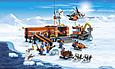 """Конструктор Bela 10442 """" Арктический лагерь"""" 783 деталей. Аналог Lego City 60036, фото 2"""