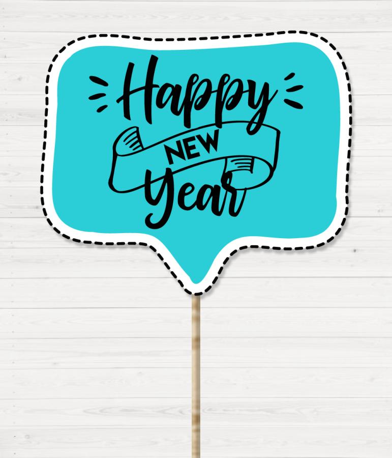 "Табличка для фотосессии ""Happy New Year!"""