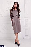 Стильное приталенное свободное платье с карманами арт 0085