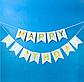 """Гирлянда из флажков """"Happy Birthday!"""", фото 2"""