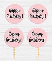 """Топперы для капкейков """"Happy Birthday"""""""