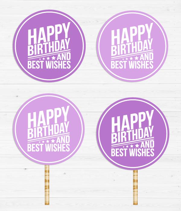 """Топперы для капкейков """"Happy Birthday and best wishes"""""""