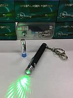 Лазерный указатель на 1 AAA батарейки GREEN LASER POINTER  ART-275