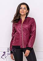 Легкая женская куртка-ветровка на молнии, фото 1