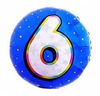 """Цифра """"6"""" Синяя Цифра """"6"""" 18""""(45см)"""