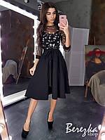 Женское выпускное (вечернее) платье с пышной юбочкой и узором на сетке