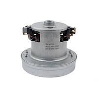 Двигатель к пылесосу SKL HWX-CG08 VAC022UN 1800W