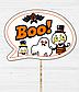 """Табличка для дитячої фотосесії """"Boo!"""", фото 2"""