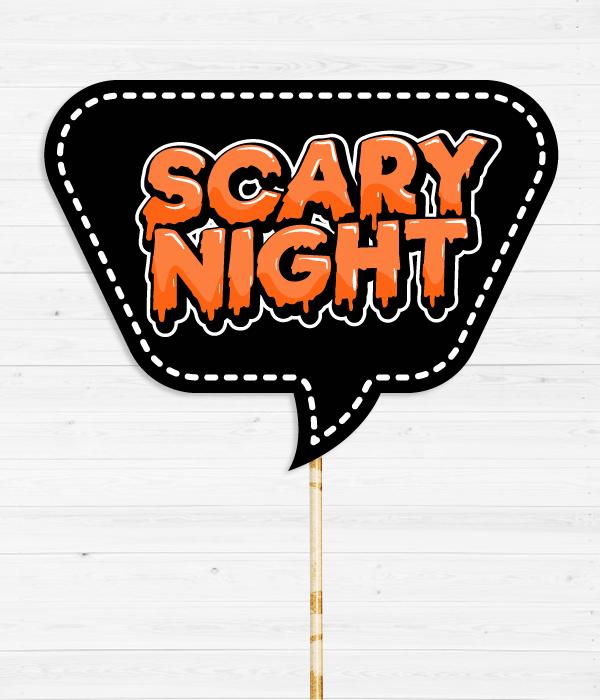 "Табличка для фотосессии ""Scary Night"""