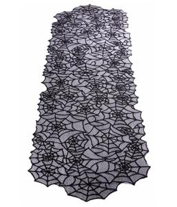 Скатерть-паутина на Хэллоуин (51 x 203 см.)
