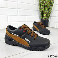 """Туфли подростковые черные """"Pumely"""" эко кожа. Подростковые туфли. Обувь детская. Мокасины детские"""