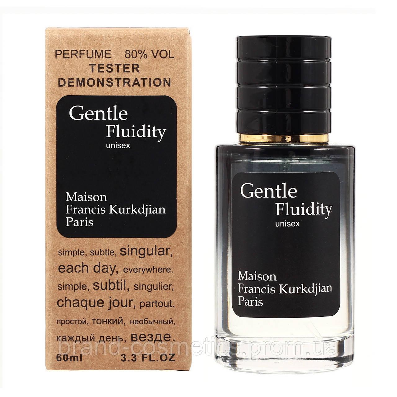 Maison Francis Kurkdjian Gentle Fluidity TESTER LUX, унисекс, 60 мл