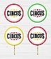 """Топперы для капкейков """"Circus"""" (10 шт.), фото 2"""