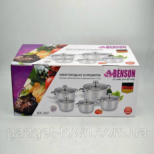 Набір посуду для кухні Benson BN-207 (10 предметів)