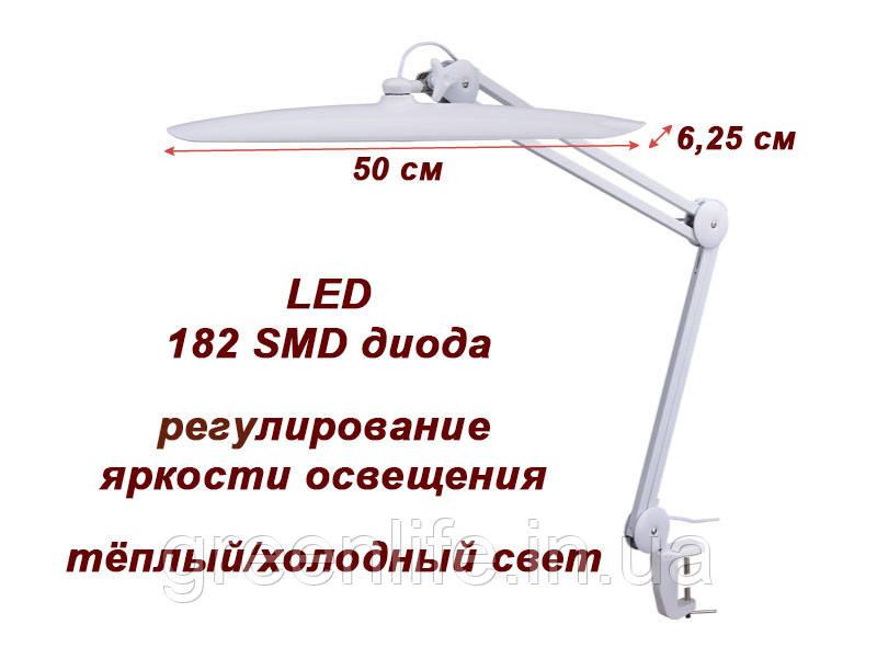 Рабочая лампа мод. 9501-CCT LED с теплым/холодным светом, крепление к столу