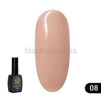 Гель для укрепления и наращивания ногтей нюдовый Magic Extension Global Fashion 12ml №8