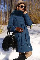 Пальто пуховик женский зимний Альмира  2 Nui Very