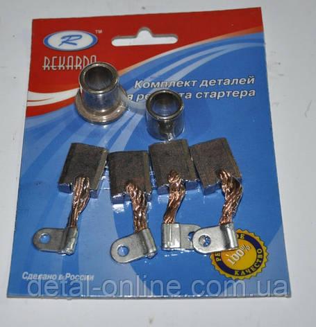 2108-1109000 р/к стартера /Блистер/, фото 2