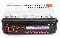 Автомагнитола с пультом Pioneer 1 Din MP3-8500 с RGB подсветкой