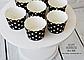 """Формочки для капкейков """"Black&White polka dot"""" (10 шт.), фото 2"""