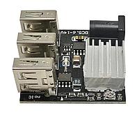 Преобразователь понижающий DC-DC на 3 USB порта 9В 12В на 5В 8А
