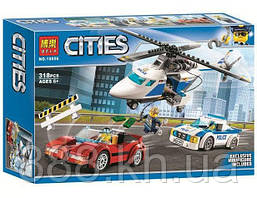 """Конструктор Bela 10656 """"Стремительная погоня"""" (аналог Lego City 60138)"""