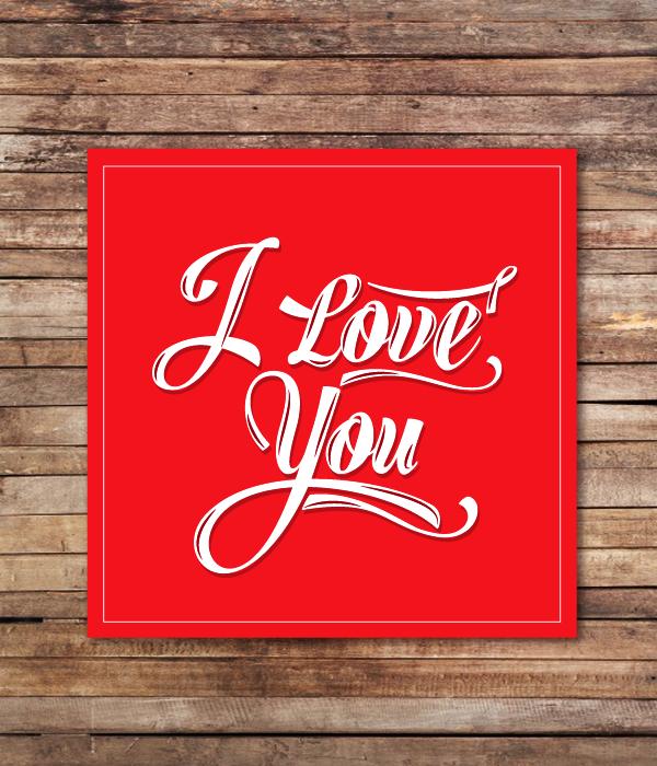 """Открытка на день влюбленных """"I love you"""""""