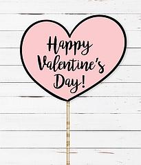 "Табличка для фотосессии ""Happy Valentine's Day!"""