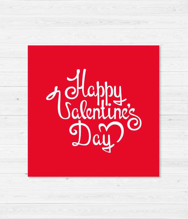 """Открытка на день влюбленных """"Happy Valentines day"""""""